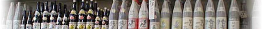 特選地酒とワイン専門店 田鶴酒店(石川県金沢市)|飲食店の皆様へご提案
